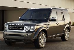 Ремонт подвески и трансмиссии Land Rover Discovery